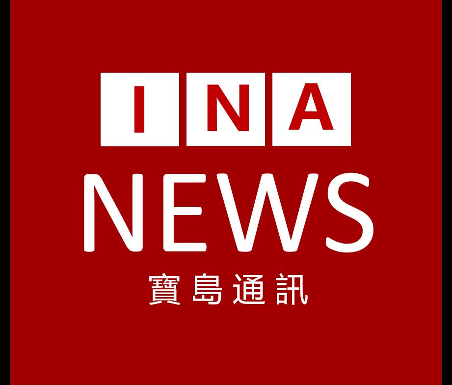改革諮詢會:國民黨兩岸論述應「台灣優先、人民第一」 | 聯合新聞網:最懂