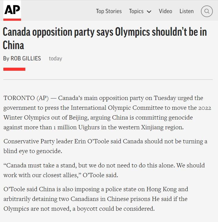 犯眾怒! 人權紀錄差 加拿大前駐中大使籲抵制2022北京冬奧